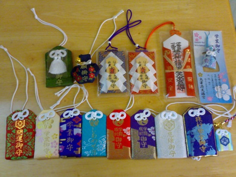 Various Japanese Omamori amulets (charms/talismans)